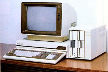 H25.8月20日パソコン.jpg