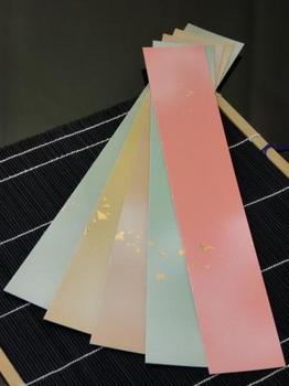 utayou-tanzaku-11.JPG